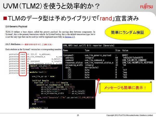 verify2012-03-04.jpg