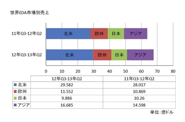 2013Final-01.jpg