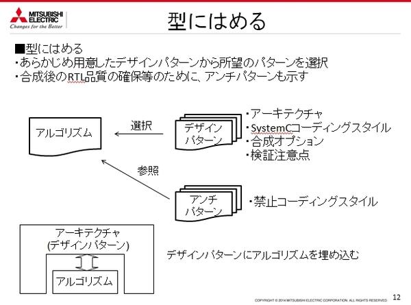 SCJ2014_MEI03.jpg