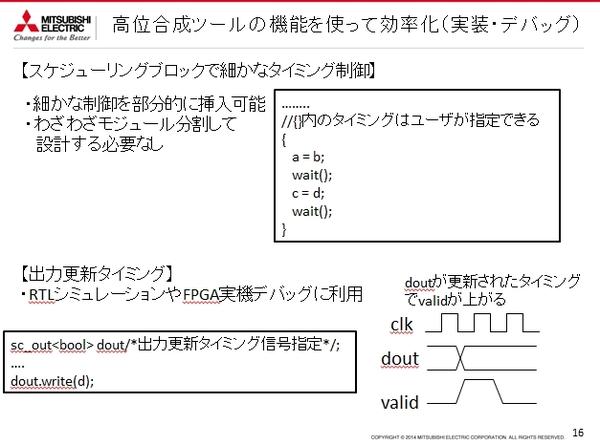 SCJ2014_MEI05.jpg