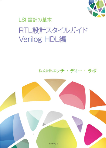 rtlguide01.png