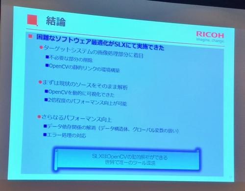 nxtr_rc02.JPG