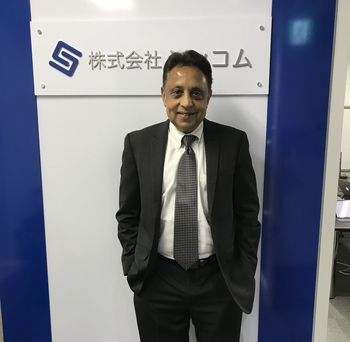 ClioSoft's CEO, Srinath Anantharaman discusses SOS and designHUB in Japan