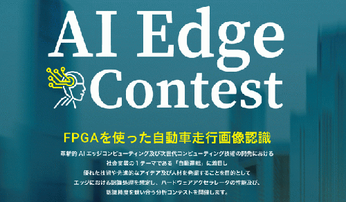 AIEdge1.png