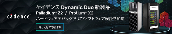 16101_Dynamic_Duo_Launch_Ad_Japan_600x120.jpg